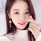 【NiNi Me】韓系耳環 925銀針氣質甜美花朵水鑽流蘇耳環 耳環 N0456