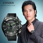 **上FB直播價格更優惠**星辰CITIZEN 藍芽光動能限量鈦金屬腕錶BZ1045-05E公司貨 全球1年保固