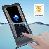 手機防水袋潛水手機套溫泉游泳觸屏oppo蘋果華為手機袋通用防水套 東京衣櫃