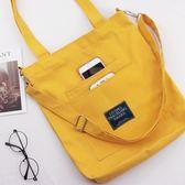 斜背包 SH慵懶風帆布包女單肩斜挎包大容量韓國簡約百搭文藝小清新手提包