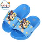 《布布童鞋》汪汪隊阿奇警長藍色輕量兒童拖鞋(15~19公分) [ M1D708B ]