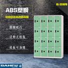 KL-3516FB ABS塑鋼門片淺綠色多用途置物櫃 居家用品 辦公用品 收納櫃 書櫃 衣櫃 櫃子 置物櫃 大富