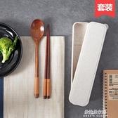餐具組合木質勺子筷子收納盒三件套家用便攜長柄小湯勺餐具盒套裝 朵拉朵