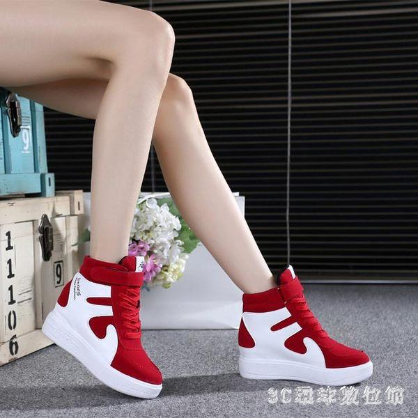 中大尺碼內增高鞋 韓版時裝高幫鞋女士內增高拼色休閒運動鞋系帶透氣女鞋LB4053【3C環球數位館】