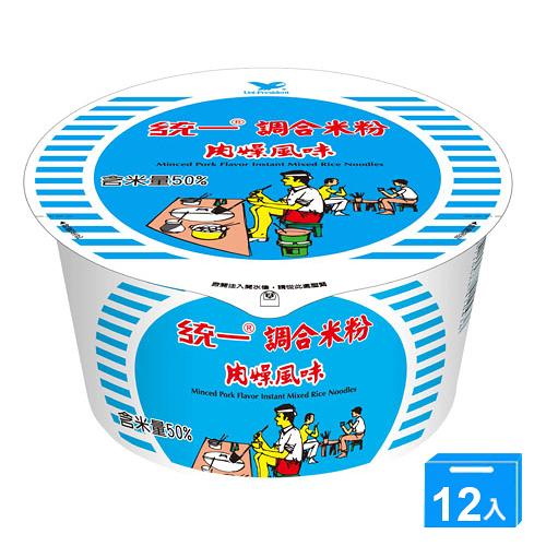 統一調合米粉肉燥風味碗64G*12【愛買】