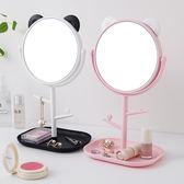 優思居 創意高清台式可旋轉化妝鏡 女桌面學生宿舍公主鏡子梳妝鏡