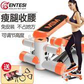 踏步機 家用減肥機免安裝登山機多功能瘦腰機瘦腿腳踏機健身器材·樂享生活館liv