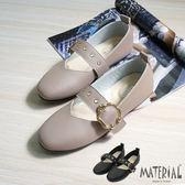 包鞋 側裝飾扣娃娃鞋 MA女鞋 T7115