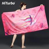HiTurbo海泰博速干浴巾印花沙灘巾吸水溫泉浴袍游泳運動毛巾男女