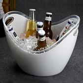 大小號香檳紅酒桶冰粒桶款洋酒桶塑料啤酒桶PC透明元寶冰桶 夢幻小鎮「快速出貨」