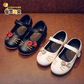 女童皮鞋春新款韓版兒童公主鞋豆豆鞋女童鞋防滑單鞋寶寶鞋子 一米陽光