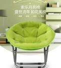 懶人椅 太陽椅懶人椅大號成人雷達椅躺椅折疊休閑沙發椅靠背椅【新品狂歡】