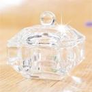 【美甲專用可裝洗筆燁】方型加蓋玻璃水晶杯-特大 [22774]◇瓶瓶罐罐容器分裝瓶◇