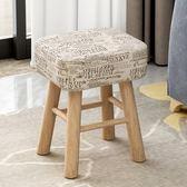 凳子 家用凳子時尚創意小板凳實木小椅子沙發凳圓凳矮凳方凳多功能坐墩【中秋節禮物好康八折】