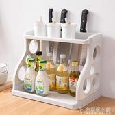 家用雙層廚房置物架調味料收納架 落地塑膠刀架調料架調味品架子 ATF 安妮塔小舖