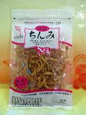 祥榮牛乳鮮絲-香椿(奶素)80公克/包