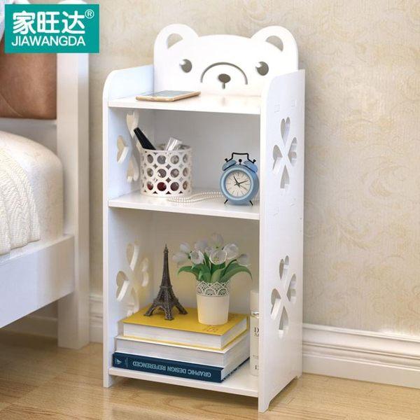 歐式簡易床頭櫃簡約床櫃收納小櫃子白色現代宿舍臥室床邊櫃經濟型【完美3c館】