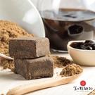第二顆鈕釦.仙草凍飲黑糖(200g/袋,共兩袋)﹍愛食網
