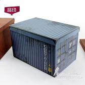 創意加高長方形小資風集裝箱禮盒 BS19789『科炫3C』