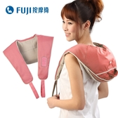 【福利品】FUJI按摩椅 肩拍按摩器 FG-267