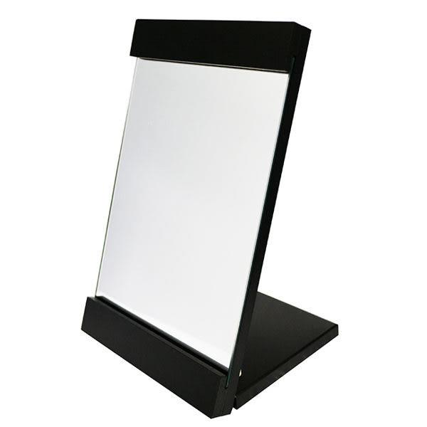時尚方形折鏡