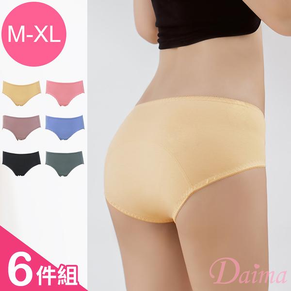 生理褲 親膚好感/加強防漏/棉質生理褲(經典素面)-隨機六件組【Daima黛瑪】
