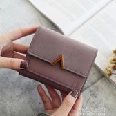 KISS MEins錢包女短款拼接金屬V字裝飾磨砂復古女包小包『小宅妮時尚』