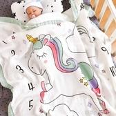 夏多功能嬰兒被子兒童竹纖維純棉四層紗布蓋毯空調毛巾被寶寶浴巾