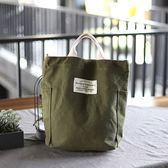 斜背包 撞色 側口袋 拉鍊 斜挎 帆布包 環保購物袋-手提包/單肩包/斜背包【AL381】 BOBI  09/20