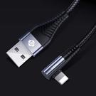 TOTU iPhone/Lightning充電線傳輸線編織線快充線 彎頭 手遊 流光系列 120cm