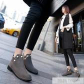 2020秋冬女靴子學生保暖加絨面馬丁靴短靴中跟粗跟百搭珍珠女鞋 雙12購物節