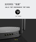 雙頻AC1200千兆無線路由器千兆端口家用穿牆高速wifi