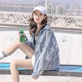 牛仔外套女秋夏新款韓版學生寬鬆破洞乞丐個性拼接外套上衣潮 居享優品