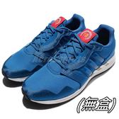 【NG出清】adidas Equipment 16 CNY EQT 悟 猴年 藍 白 慢跑鞋 男鞋 【PUMP306】 AQ5586_NOBOX