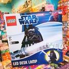 星際大戰 STAR WARS 黑武士 LEGO 樂高 LED情境 usb 檯燈 桌燈 COCOS VW1650