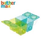 英國 Brother Max 副食品防漏保鮮分裝盒(新版大號4盒)