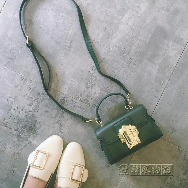 女士2018新款韓版復古休閒迷你斜背包「韓風物語」