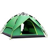 帳篷 帳篷戶外露營野營3-4人單人2人全自動二室一廳野外帳篷防雨 莎拉嘿幼