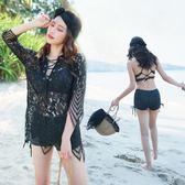 泳衣女三件套韓國溫泉小香風沙灘聚攏比基尼罩衫蕾絲性感顯瘦 全館免運