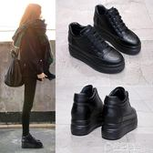內增高7cm黑色單鞋女秋季鬆糕底厚底休閒鞋 新款百搭韓版女鞋 草莓妞妞