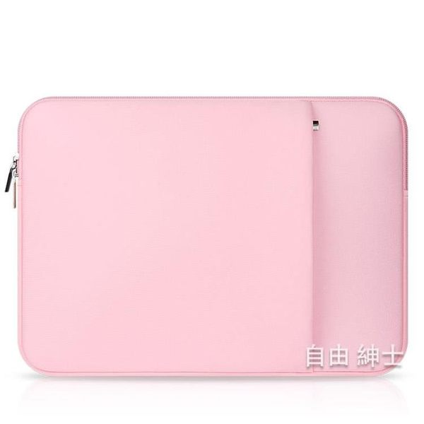 筆電包小米惠普蘋果戴爾13時尚14筆記本15.6寸女可愛簡約正韓電腦內膽包【1件免運】