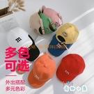 兒童棒球帽字母M刺繡寶寶鴨舌帽小童【奇趣小屋】