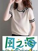 短袖針織上衣 短袖蝴蝶結冰絲針織衫女夏季韓版薄款套頭寬鬆氣質T恤上衣潮【風之海】