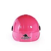 飆馬安全電動瓶摩托機車頭盔男女夏季半盔防曬紫外線擋風沙輕便半☌zakka
