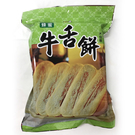 蜂蜜牛舌餅(大包裝)團購宜蘭名產