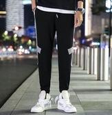 褲子男秋季韓版潮流百搭寬鬆秋裝男士運動休閒褲長褲 蜜拉貝爾