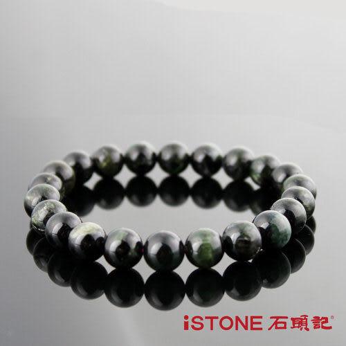 石頭記 經典非凡綠碧璽手鍊-24.7g