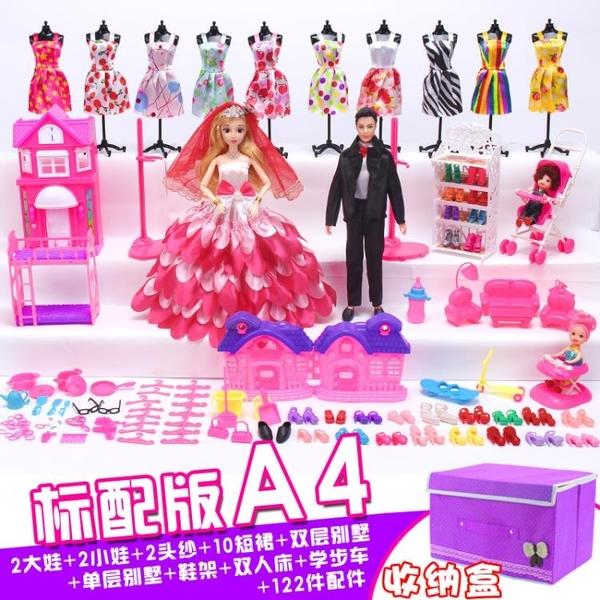 芭比娃娃 會唱歌說話 芭比娃娃套裝大禮盒別墅城堡女孩公主玩具洋娃娃 生日禮物