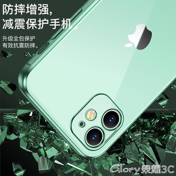 蘋果手機殼 蘋果12手機殼iPhone11透明x硅膠xr6/6s/7/8 榮耀 上新
