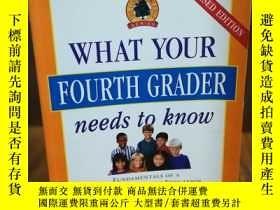 二手書博民逛書店What罕見Your Fourth Grader Needs t